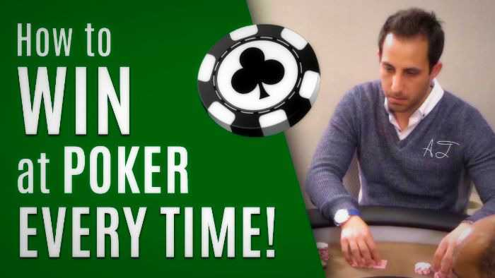 , How to win at poker – become a winner in Omaha, 3 Card or other game
